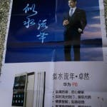 Huawei Ascend P8 Poster