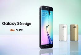 Galaxy S6 edge Japan ohne Samsung Branding