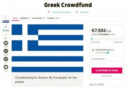 Greek Crowdfund 2015