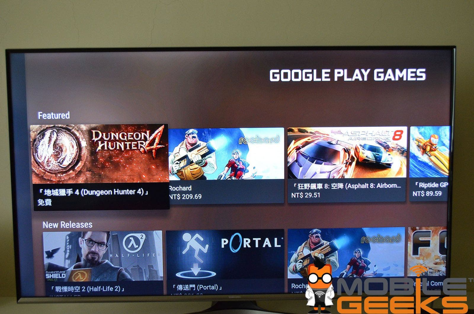 NVIDIA Shield Android TV Spiele