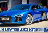 2015 Audi R8 V10 plus – Video Fahrbericht
