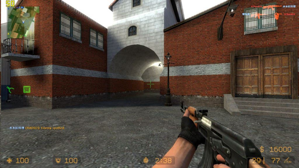 Screenshot: CS:S