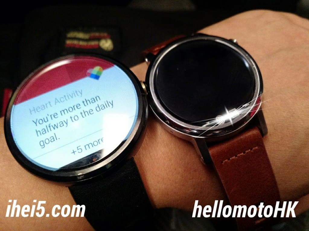 Motorola Moto 360 Large-Small-Version