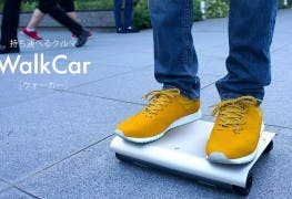 Cocoa Motors - WalkCar