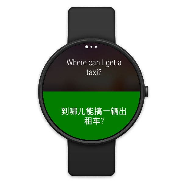 translator_watch