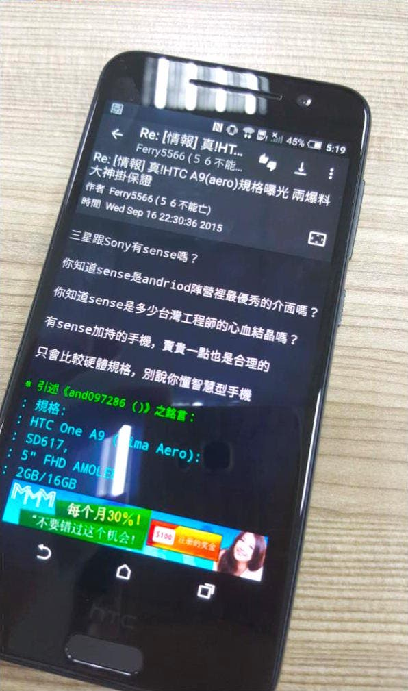 HTC-One-A9-black-leak