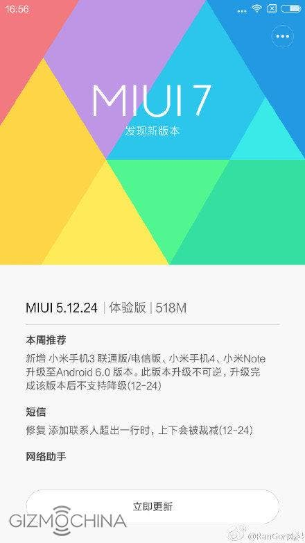 xiaomi-android-6-update
