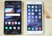mate 8 vs iphone 6 plus (1)