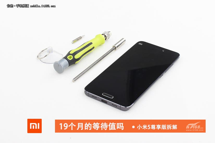 XiaoMi Mi5 Teardown 01