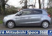 2016 Mitsubishi Space Star 1.2 MIVEC ClearTec Edition+ – Video – Fahrbericht, Test, erste Probefahrt