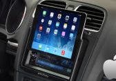 Analyse: Anstatt Apple Car – iPads & Software fuer autonome Autos