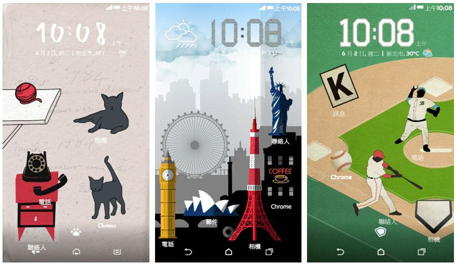 htc-desire-10-home-screen